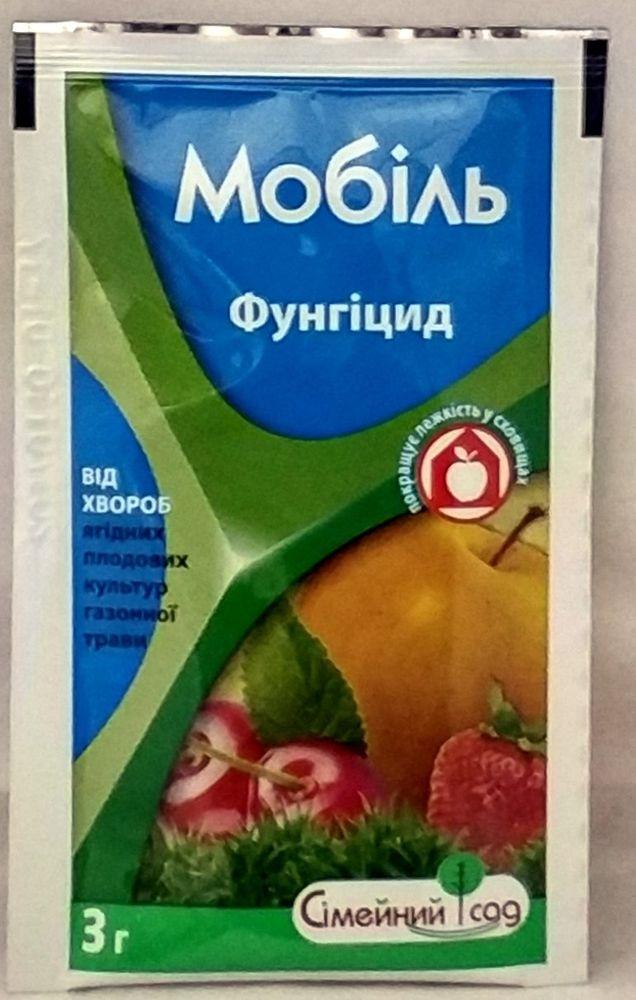 Магазин Урожай-Насіння овочів, засоби захисту рослин, добрива